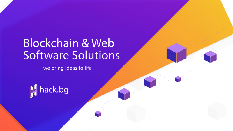hack.bg — we develop the future 1