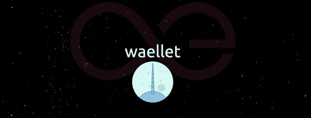 Waellet development update 1